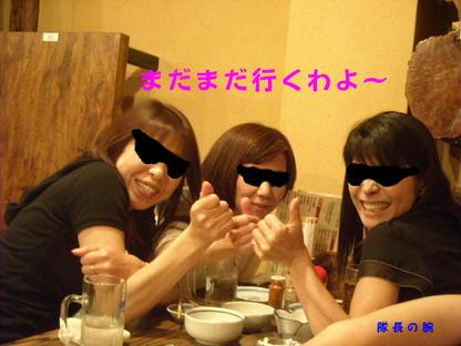 Photo083