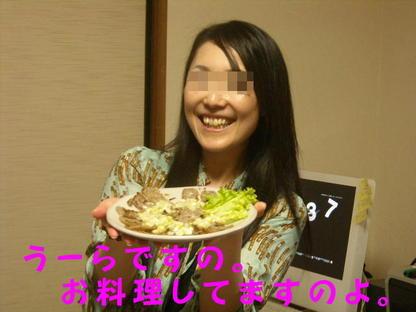 Photo007